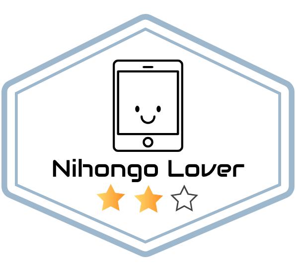 Nihongo Lover